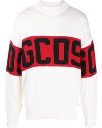 Gcds インターシャ セーター - ホワイト