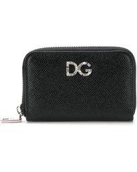 Dolce & Gabbana ファスナー財布 - ブラック