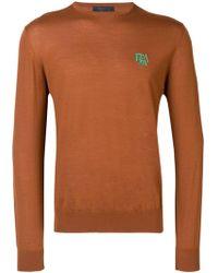 Prada ロゴ セーター - ブラウン
