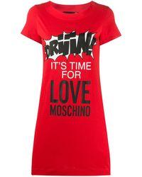 Love Moschino - スローガン ドレス - Lyst