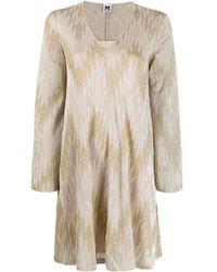 M Missoni - ジグザグ ドレス - Lyst