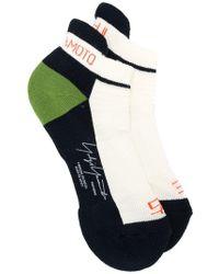 Yohji Yamamoto - Colour Block Socks - Lyst