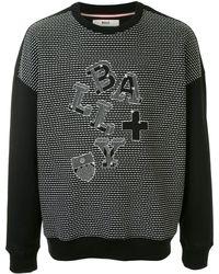 Bally スウェットシャツ - ブラック