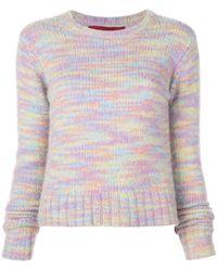 Sies Marjan Xie セーター - マルチカラー