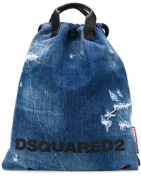 DSquared² - ダメージ バックパック - Lyst