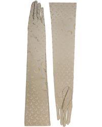 Marine Serre Перчатки С Принтом Moon И Светоотражающим Эффектом - Серый