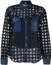 Karl Lagerfeld Джинсовая Блузка Burn Out - Черный