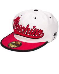 Moschino Кепка С Логотипом - Белый
