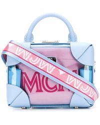 MCM - Mini Lunch-box Shoulder Bag - Lyst