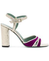 Paola D'arcano | Metallic Two-tone Sandals | Lyst