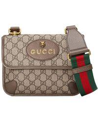 Gucci - GGスプリーム メッセンジャーバッグ - Lyst
