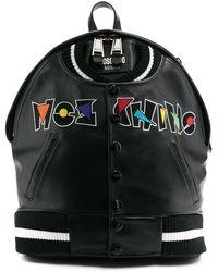 Moschino Рюкзак С Вышитым Логотипом - Черный