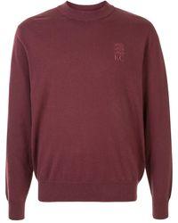 Kent & Curwen ロゴ スウェットシャツ - マルチカラー