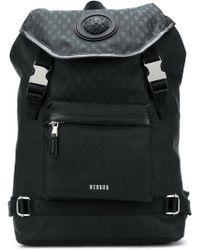 Versus - Buckle Logo Backpack - Lyst