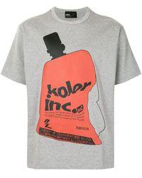 Kolor ロゴ Tシャツ - マルチカラー