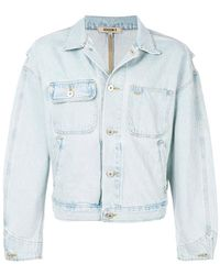 Yeezy - Giacca Di Jeans Oversize - Lyst