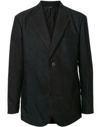 Issey Miyake オーバーサイズ ジャケット - ブルー