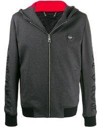 Philipp Plein Куртка На Молнии С Капюшоном - Серый