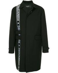 DSquared² ロゴストライプ コート - ブラック