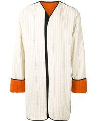 OAMC キルティング シングルコート - ホワイト