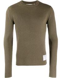 Helmut Lang リブニット セーター - マルチカラー