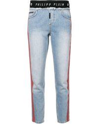 Philipp Plein Slim-fit Jeans - Синий