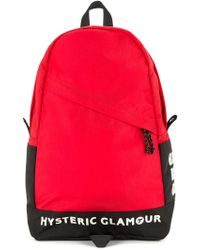 Hysteric Glamour - Logo Zipped Backpack - Lyst
