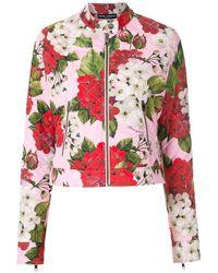 Dolce & Gabbana Байкерская Куртка С Цветочным Принтом - Многоцветный