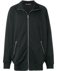 Mastermind Japan - Long-line Zipped Cardigan - Lyst