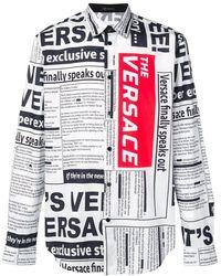 Versace - Hemd mit Zeitung-Print - Lyst