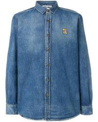 Moschino   Teddy Bear Logo Shirt   Lyst