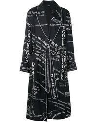 Dolce & Gabbana ロゴ シルクガウン - ブラック