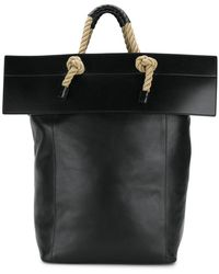 Ports 1961 - Rope Handles Tote - Lyst
