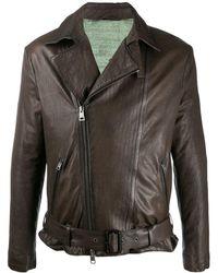 Etro Куртка С Поясом - Многоцветный