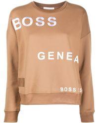 BOSS by Hugo Boss オールオーバーロゴ スウェットシャツ - ブラウン