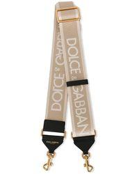 Dolce & Gabbana Logo Print Bag Strap - Natural