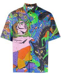 MSGM Рубашка С Графичным Принтом - Синий