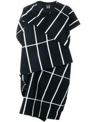 Junya Watanabe - Junya Watanabe Striped Layered Structured Dress - Lyst