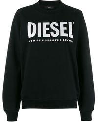 DIESEL ロゴプリント スウェットシャツ - ブラック