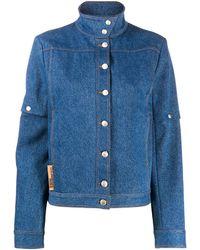Courreges ロゴ ジャケット - ブルー