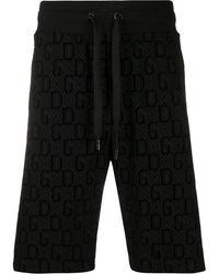 Dolce & Gabbana - プリント トラックショーツ - Lyst