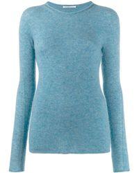 Agnona スリムフィット セーター - ブルー
