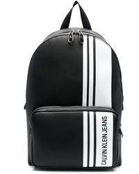 Calvin Klein Campus ロゴ バックパック - ブラック