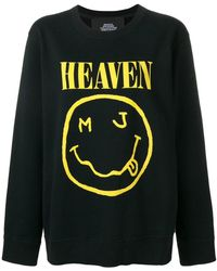 Marc Jacobs - Heaven スウェットシャツ - Lyst