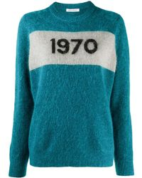 Bella Freud 1970 プルオーバー - ブルー