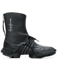 Yohji Yamamoto - Lace-up Ankle Boots - Lyst