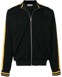 McQ - Stripe Detail Jacket - Lyst
