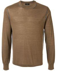 JOSEPH Slim Fit Knitted Jumper - Brown