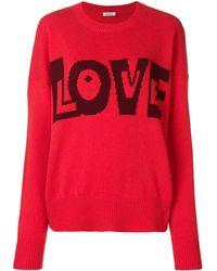 P.A.R.O.S.H. Love セーター - レッド
