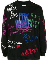 Doublet Embroidered Logo Sweatshirt - Black